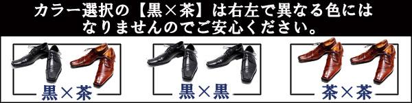 shoes-color-select.jpg