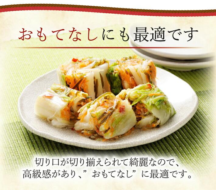 西野屋の松前白菜漬はおもてなしにも最適です