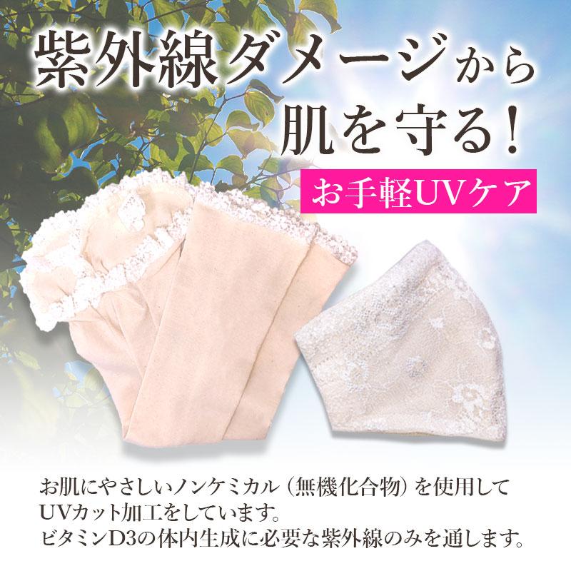 紫外線ダメージから肌を守る!お手軽UVケア商品