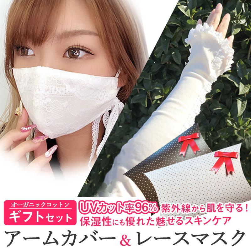 レースマスク安全性の高い染色技術で作られたマスク