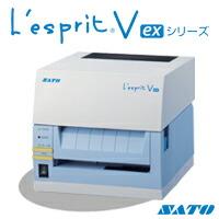 レスプリv-ex本体画像
