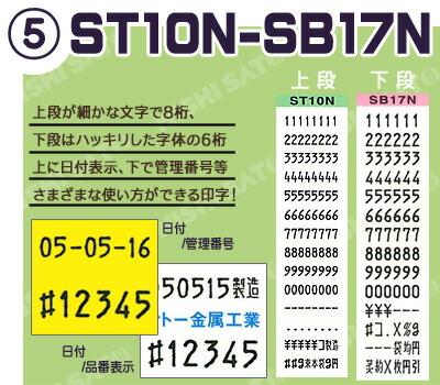 ST10N-SB17N