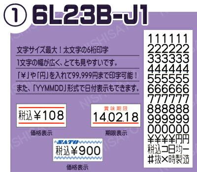 6L23B-J1