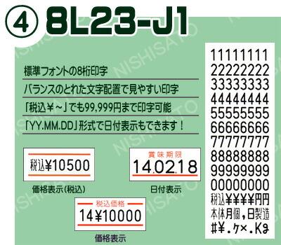 8L23-J1