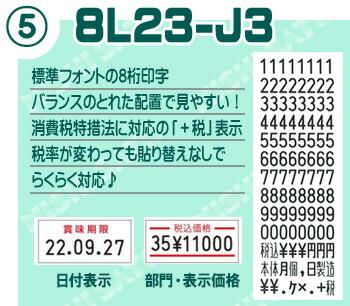8L23-J3