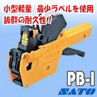 ハンドラベラー PB-1