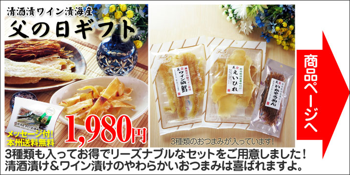 1980円セット