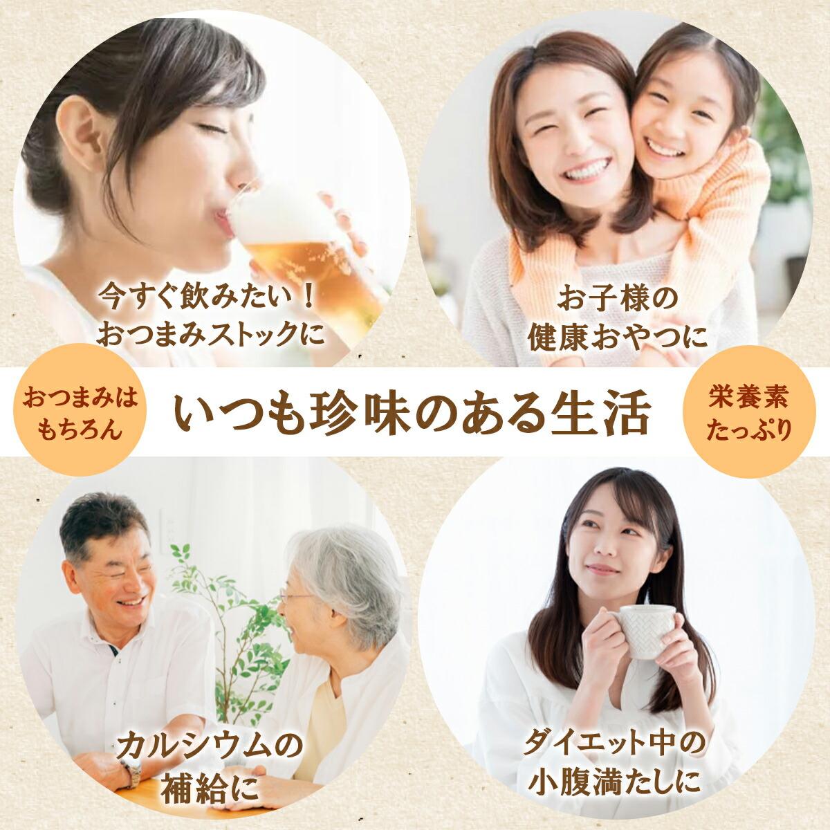ただいま〜ビール冷えてる?