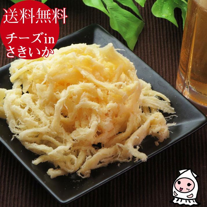 チーズinさきいか125gで1000円/いか/おつまみ/珍味
