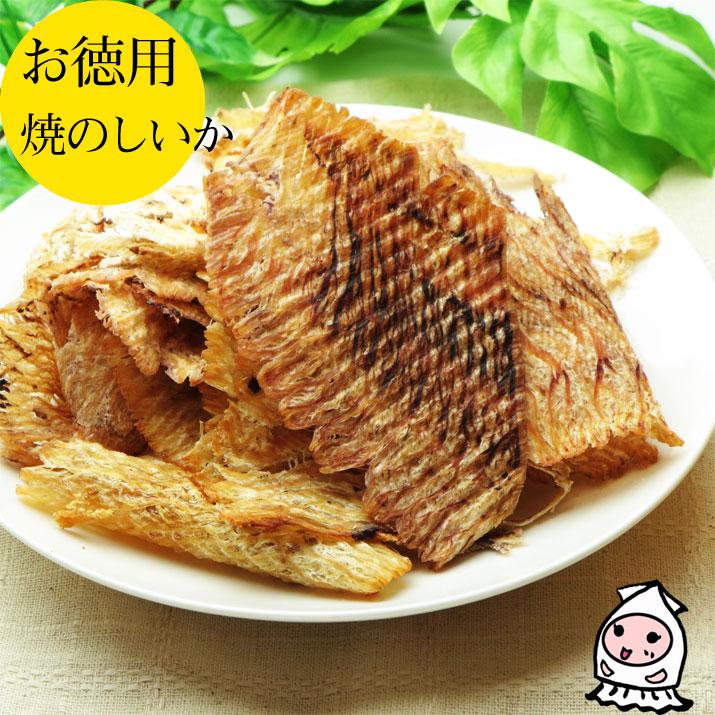 【業務用】焼のしいか180gで1000円/珍味/おつまみ