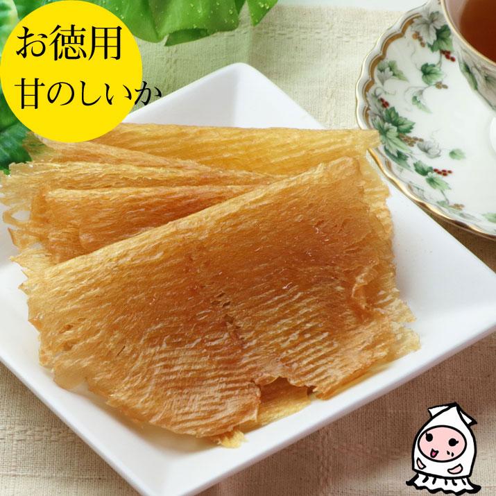 【業務用】甘のしいか1000円/珍味/おつまみ