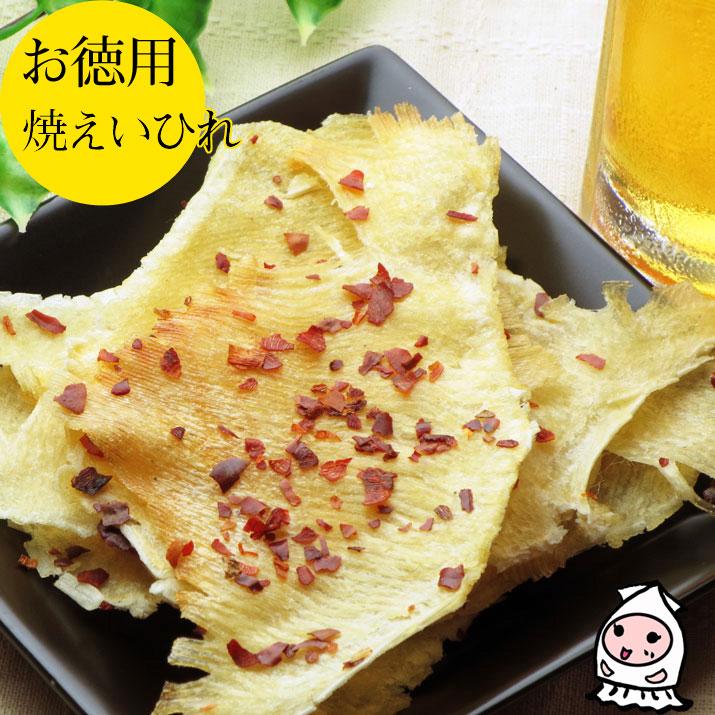 【業務用】辛々焼えいひれ220gで1200円!/エイヒレ/おつまみ/珍味