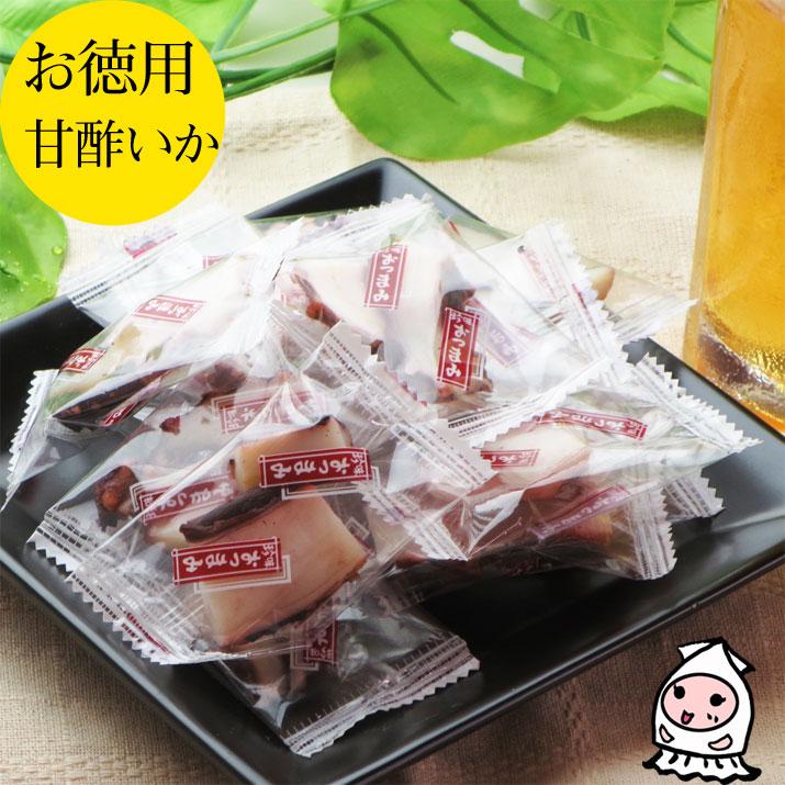【業務用】甘酢いか200gで1000円/おつまみ/珍味