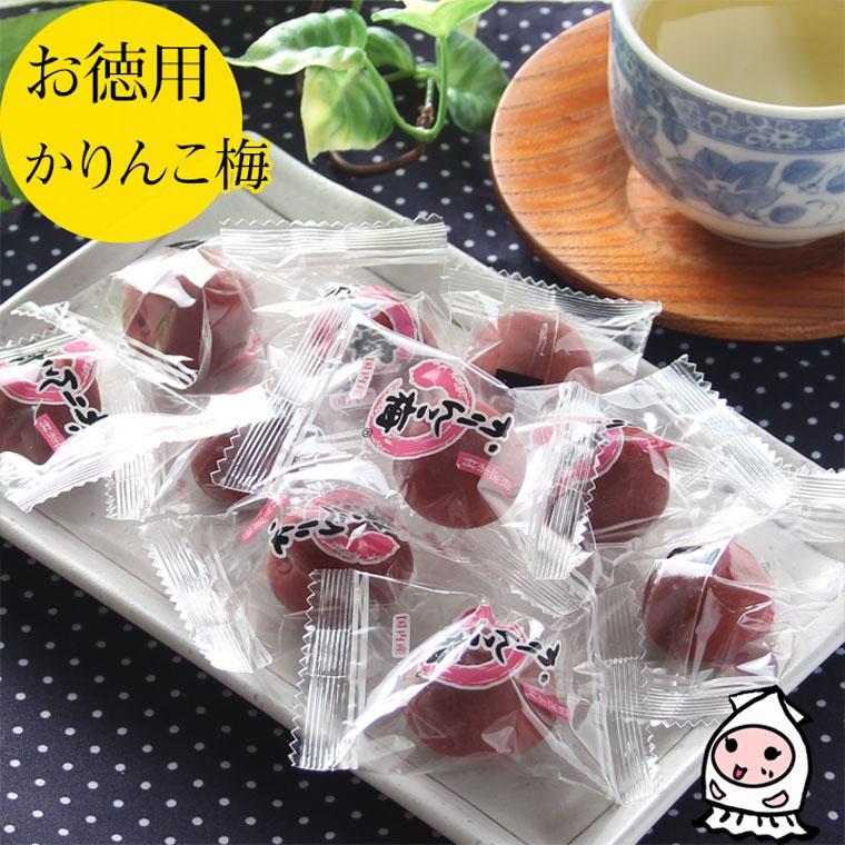 【業務用】カリカリ味梅1200円!/梅干し/おつまみ/珍味