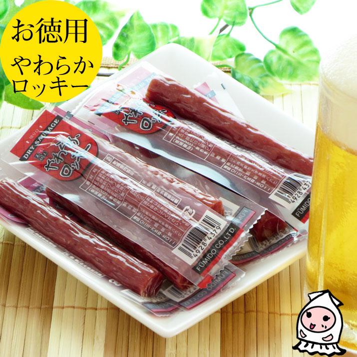 【大袋ファミリーサイズ】ドライソーセージ 15g×23本 1000円