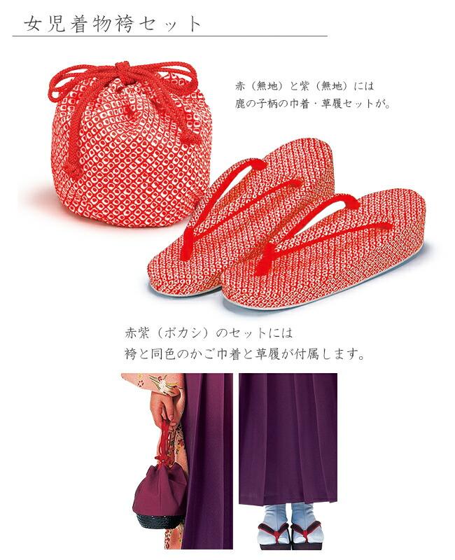綿帯-半巾帯