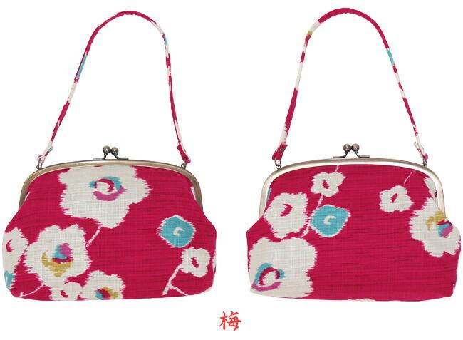 Modern girl pouch bag plum