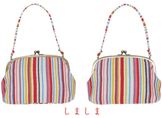 Modern girl pouch bag Island Island stripe stripe