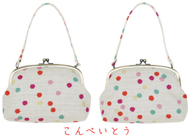 Modern girl pouch bag confetto waterdrop