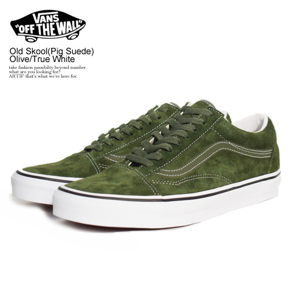 VANS Old Skool (Pig Suede) Olive/True White