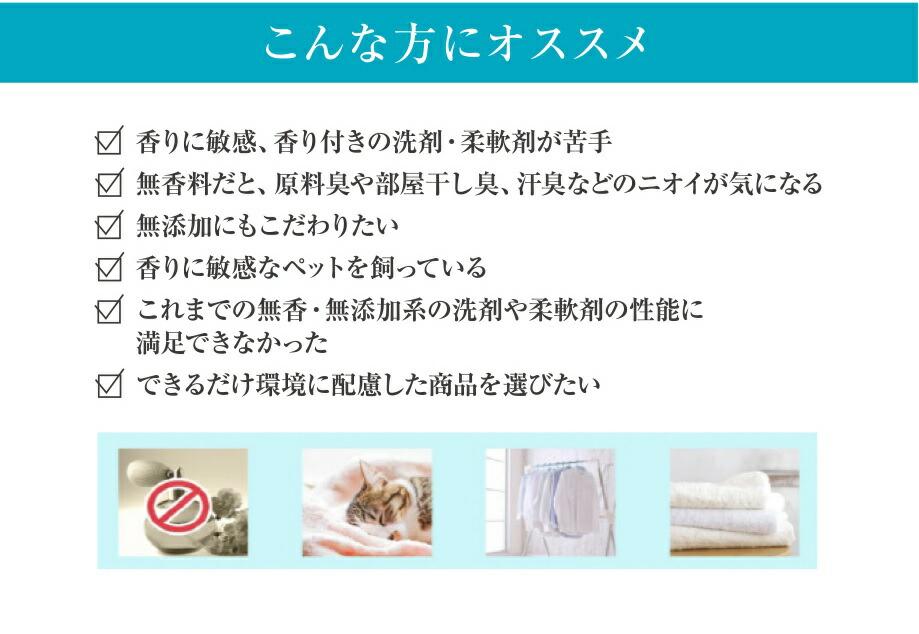 ファーファ フリー&洗剤