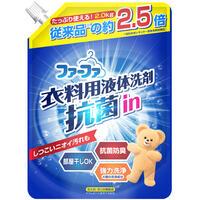 ファーファ 衣料用液体洗剤 抗菌