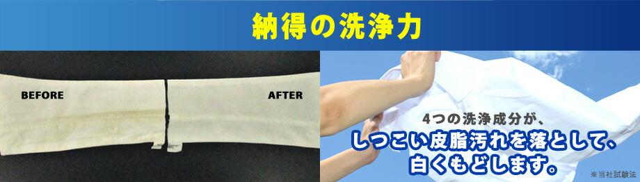 ファーファ衣料用液体洗剤抗菌IN