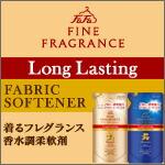 ファーファ フレグランス柔軟剤ロングラスティング