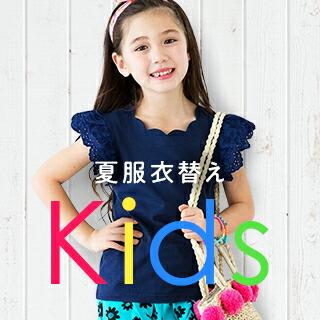 夏のTシャツ・ボトムス・ワンピースが勢揃い!