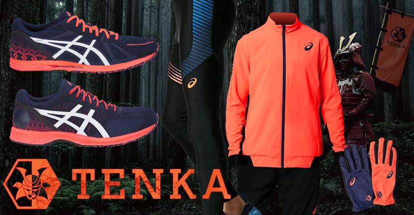 2019 TENKAシリーズシューズ&ウェア