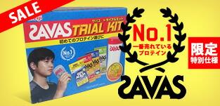 日本で一番売れているプロテイン!ザバス!シェーカー付きトライアルキット!特別仕様限定販売中!