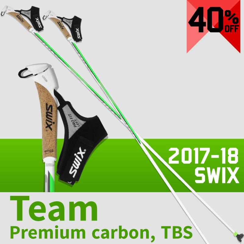 Swix Team CT 2 Premium Carbon T.B.S