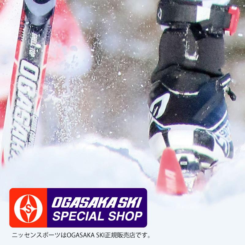 オガサカスキースペシャルショップ
