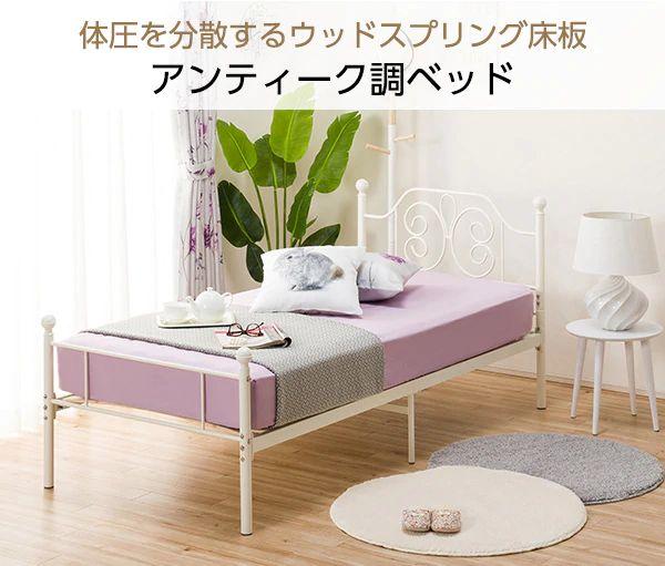 ニトリ の ベッド