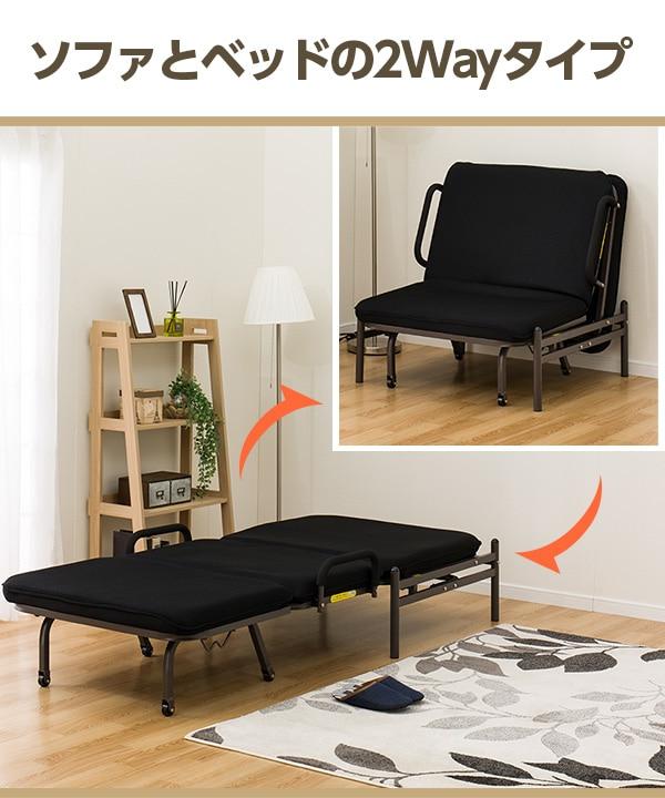 ニトリ 折りたたみベッド HY3 W85