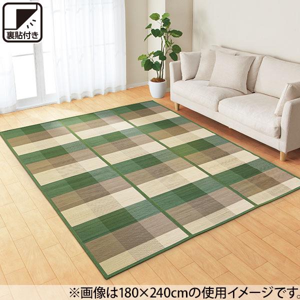 竹ラグ(レクトH GR 180X240)