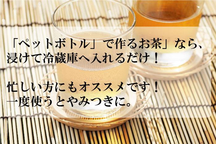 初めての家庭訪問!お茶はペットボトルだと失礼? …