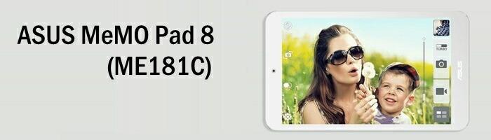 MeMO Pad 8 (ME181)