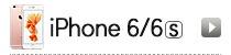 iPhone6/6s