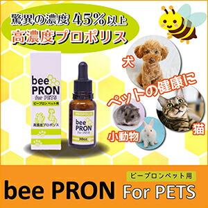 beePRON for pets