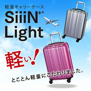 スーツケース 超軽量 1.9kg