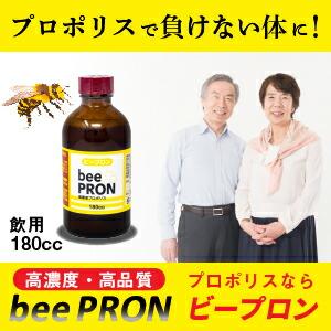 飲用 高濃度 プロポリス ビープロン beePRON 180cc