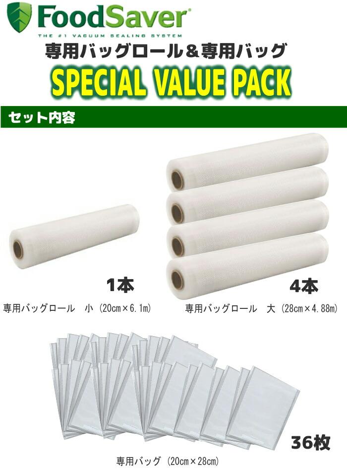 SeniorMar Vakuumbeutel Lebensmittelbeutel Haushaltsnahrungsmittel Vakuum-Frischverpackungsbeutel