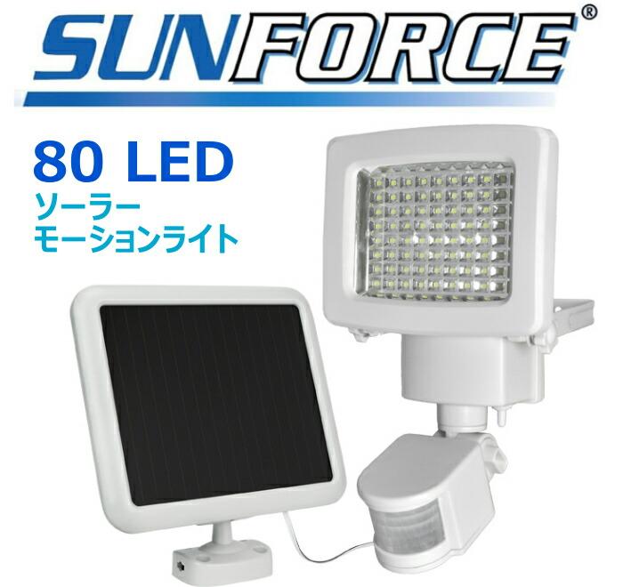 Sunforce 80led sunforce 80led solar motion light led mozeypictures Gallery