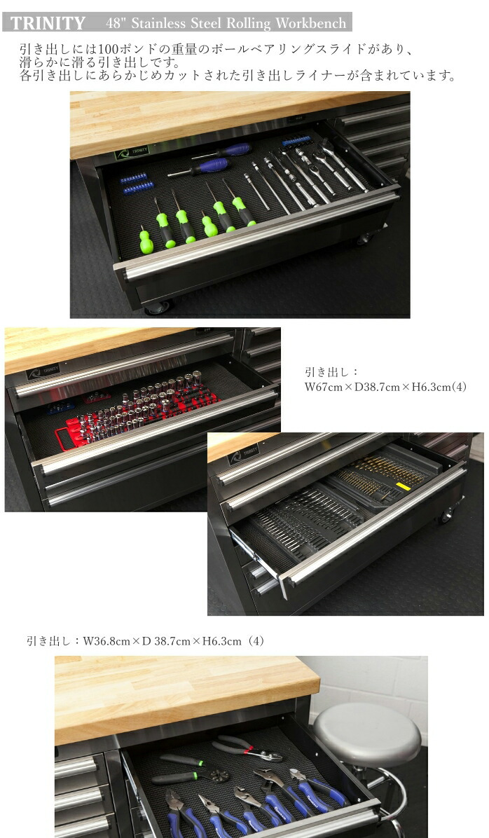 楽天市場 trinity 48 stainless steel rolling workbench whalen