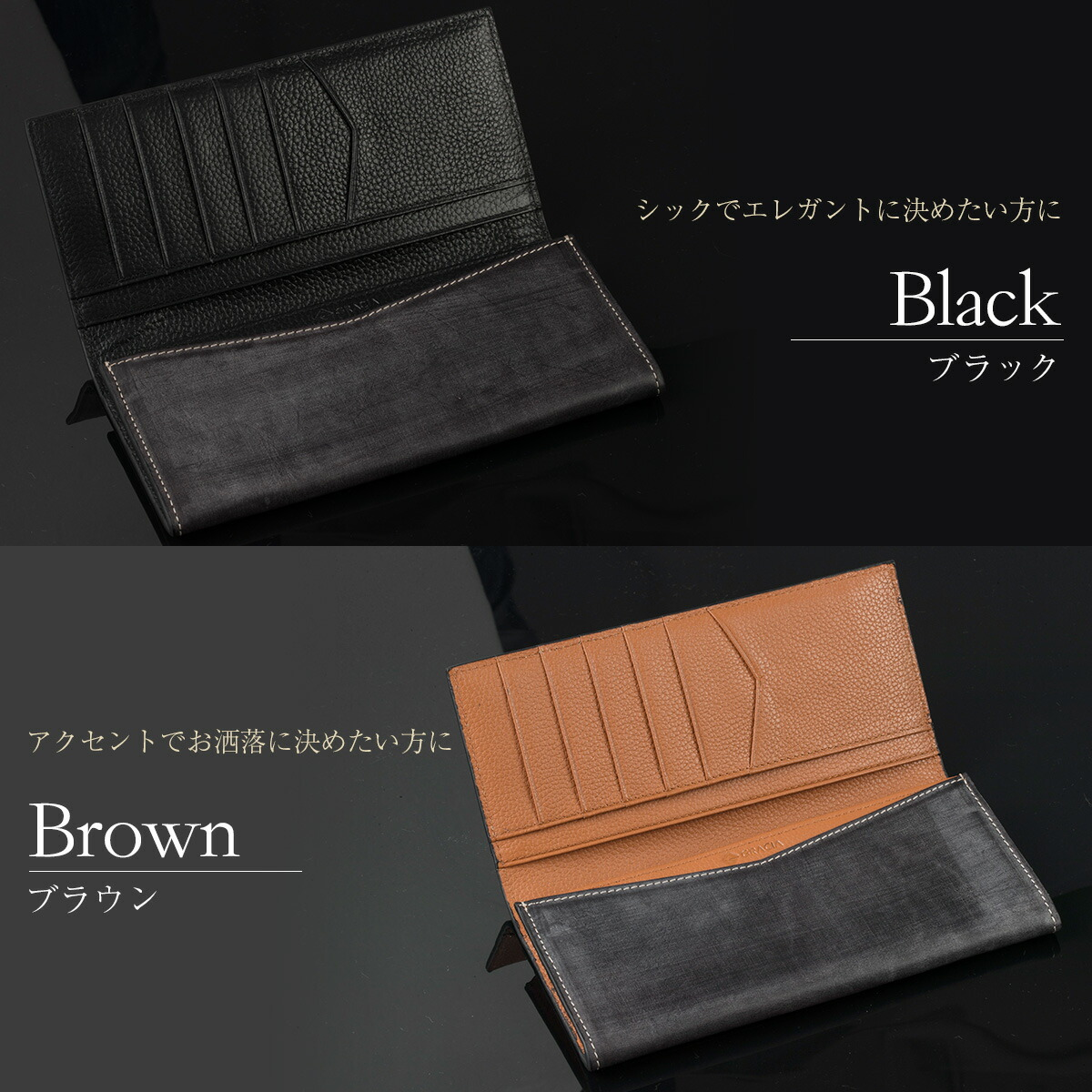 ブライドルレザー 長財布