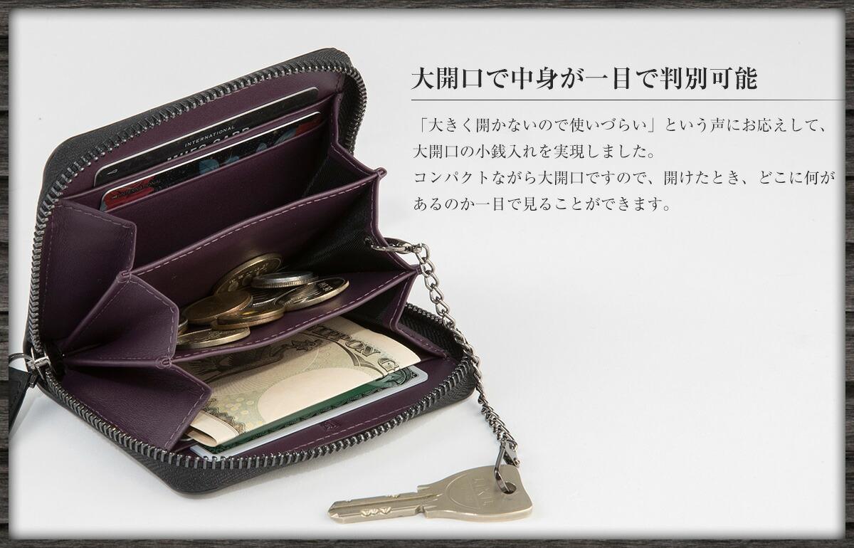 カーボン レザー 長財布