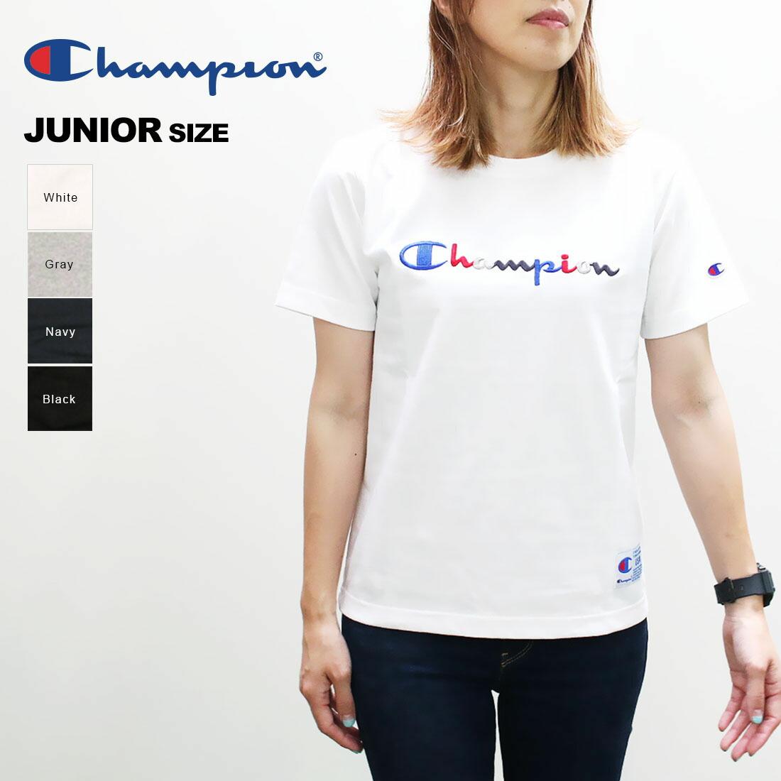 championT