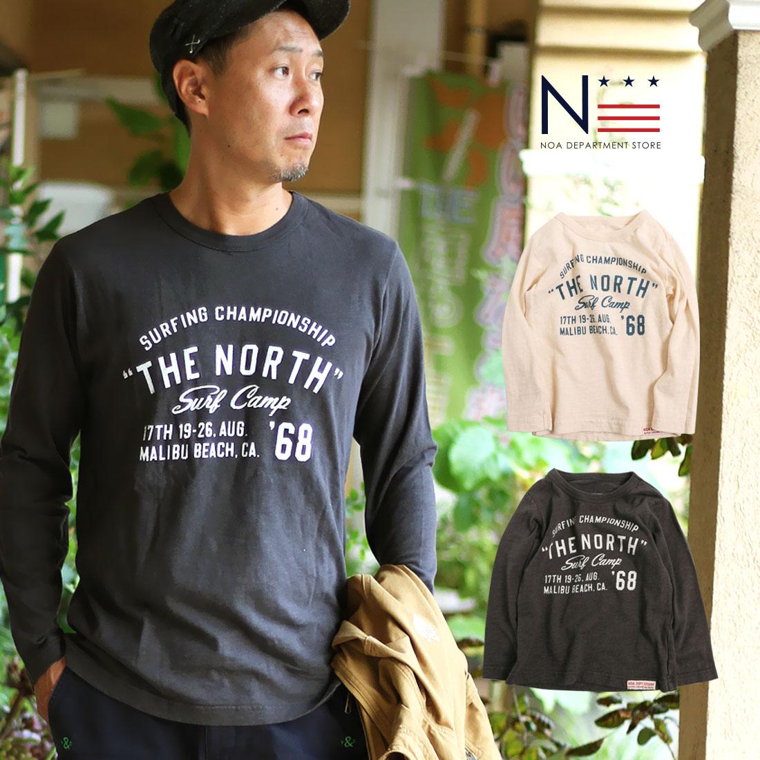 the northロンT