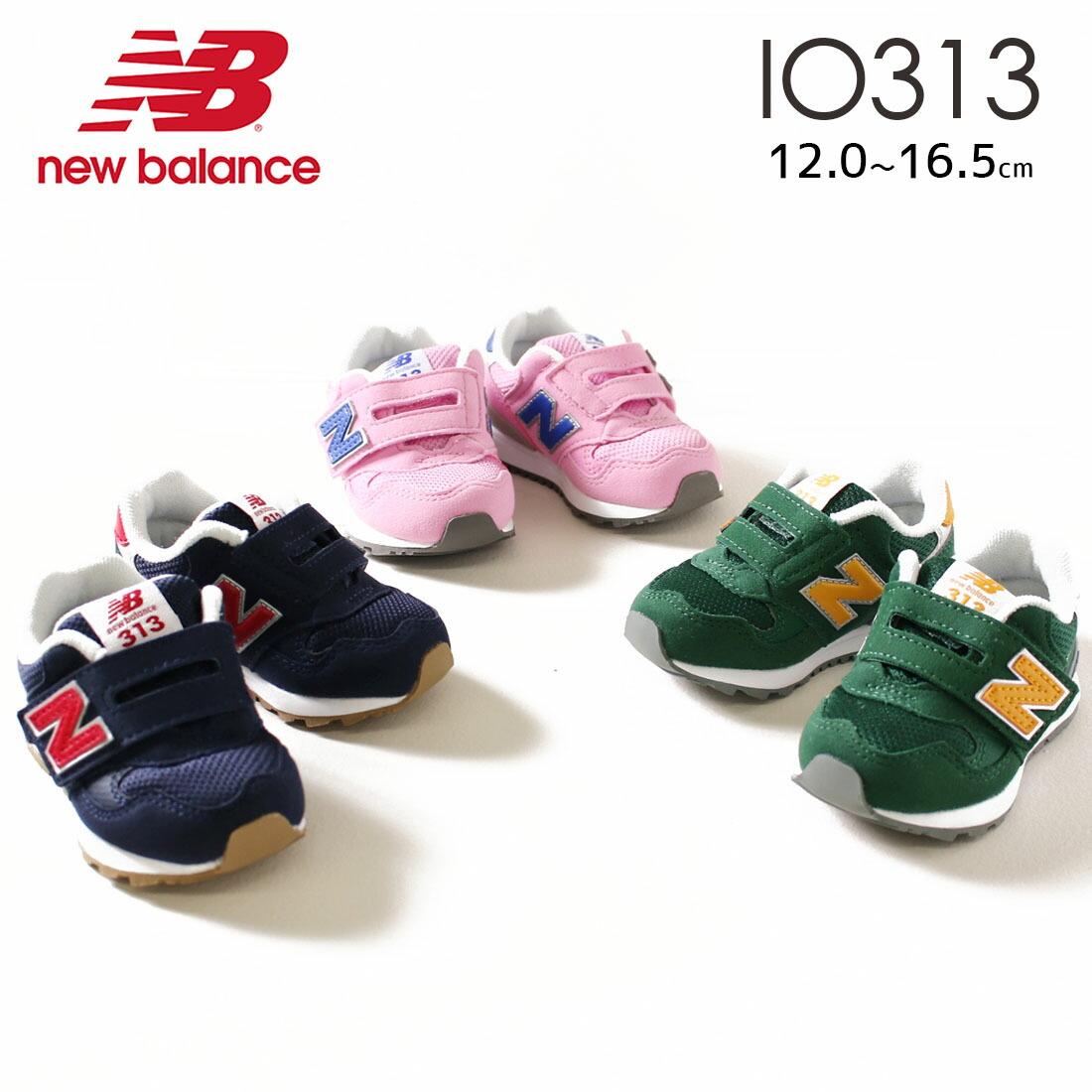 io313